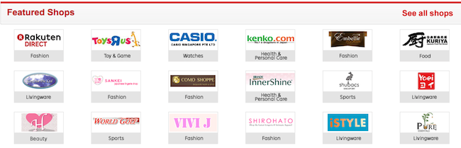 Best japanese online shopping sites