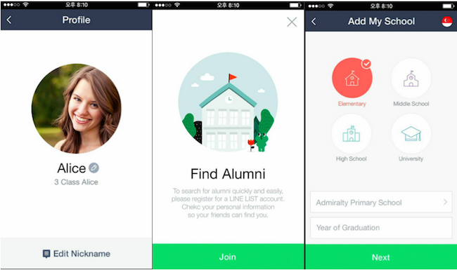 how to find alumni in line