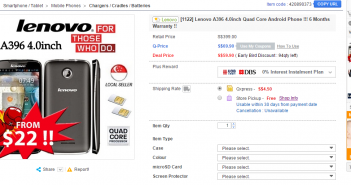 The Lenovo phone in question.