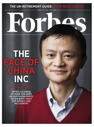 Billionaire Jack Ma Teaches You How To Be Successful In Life