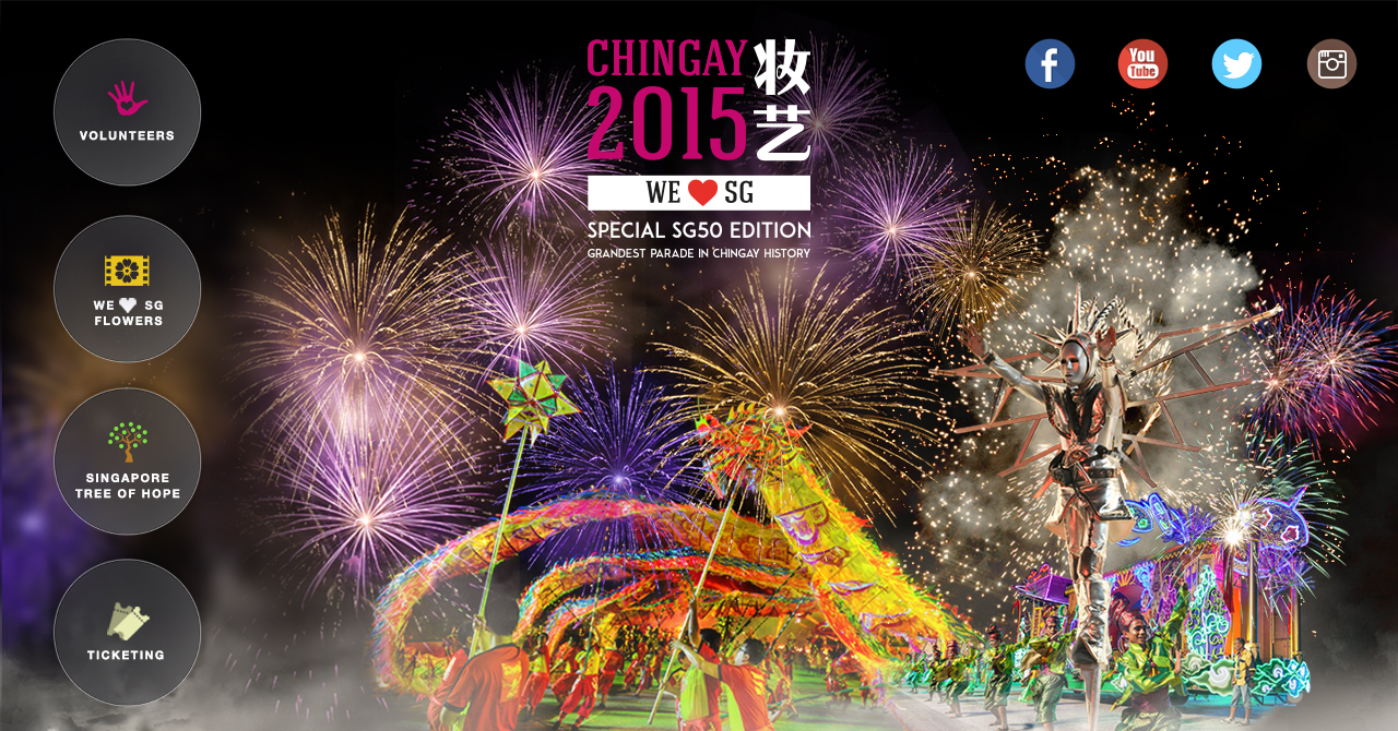 Chingay 2015 Launches Its First Ever Mobile App, And We Love It!