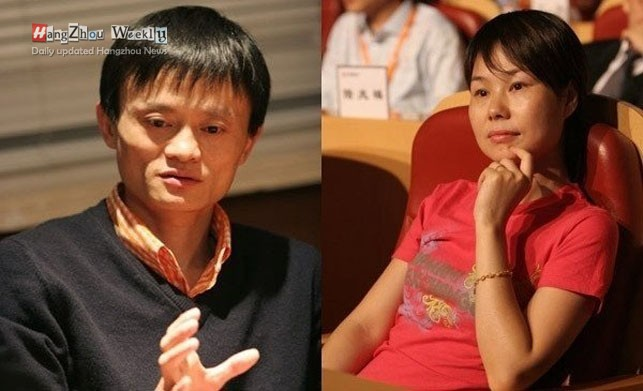 zhang-ying-the-wife-of-alibaba-founder-jack-ma
